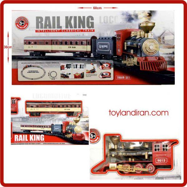 railking