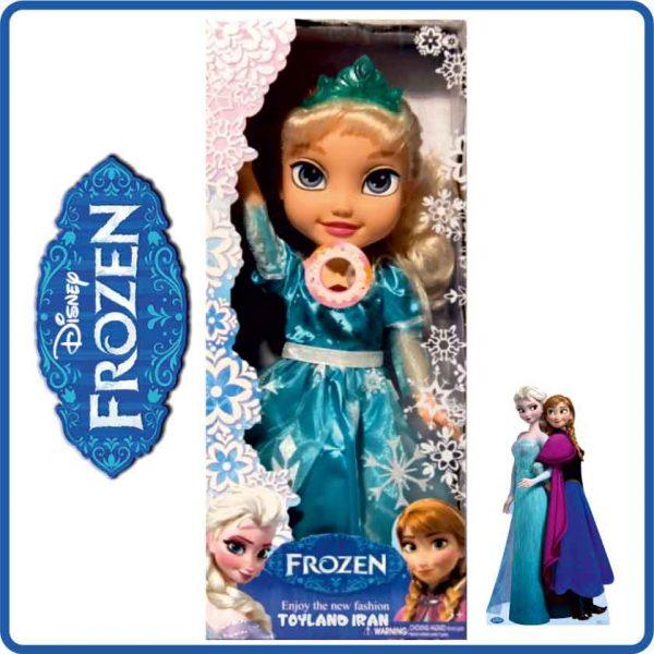 alonefrozen1