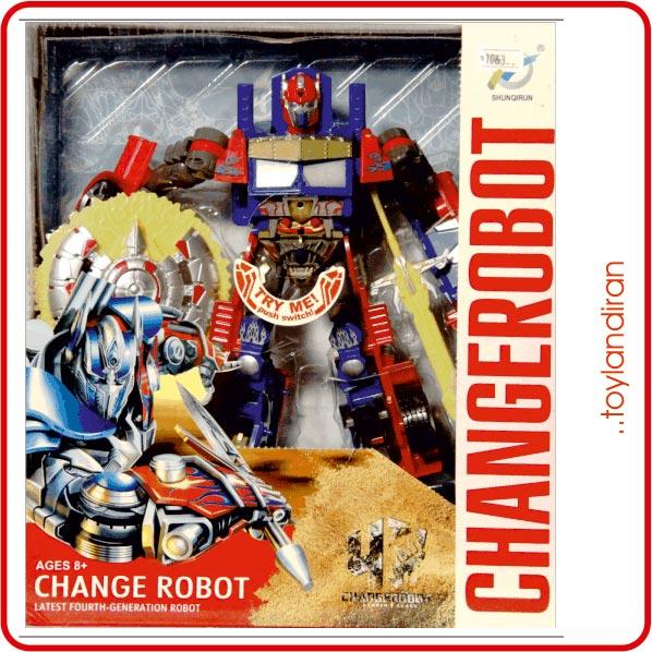 autobot2