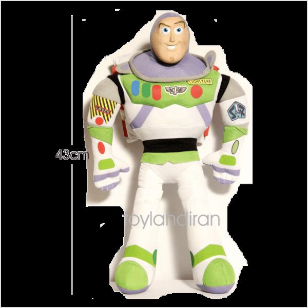 buzz-lighter