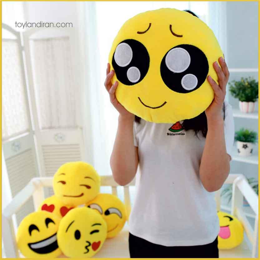 emojiii.jpg