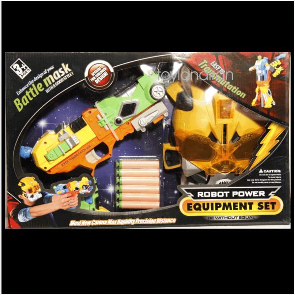gunblaster-mask2