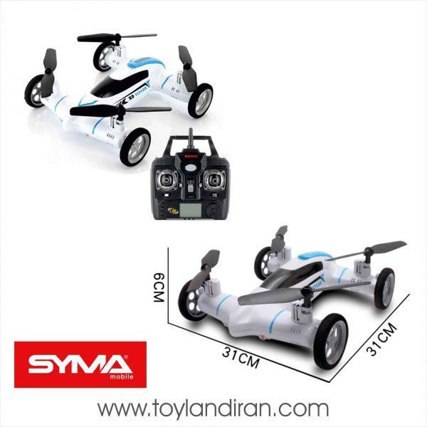 syma-x9