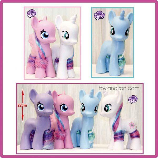 pony9