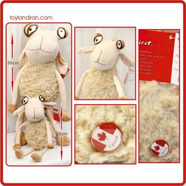 sheepcanada