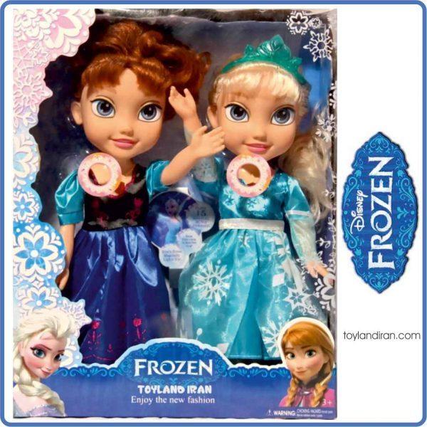 frozendouble