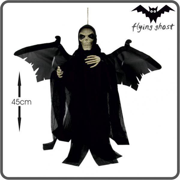 flyingghost