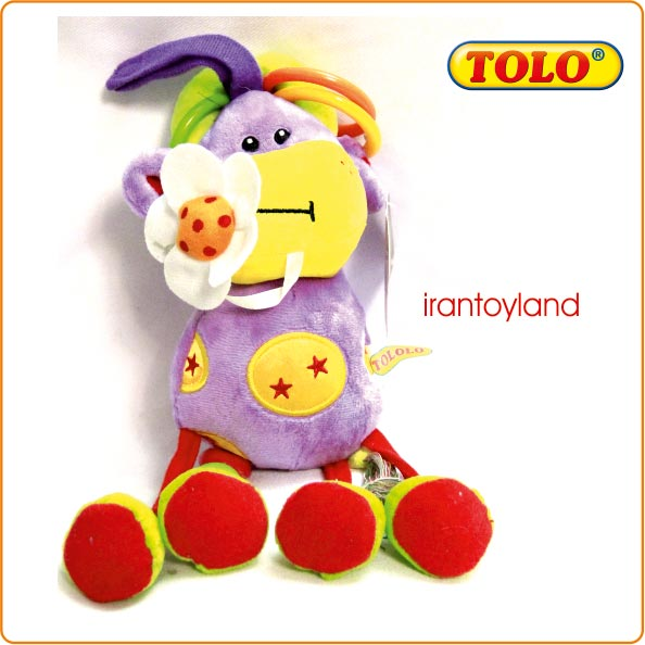 tololotoy