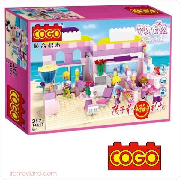 cogo14513