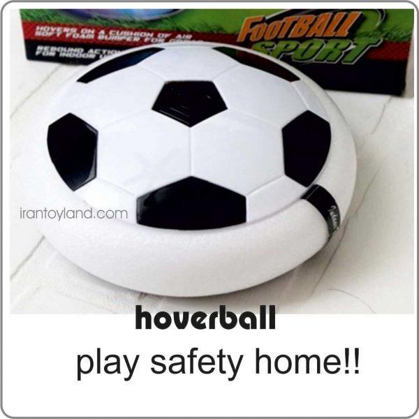 اسباب بازی توپ فضایی هاوربال