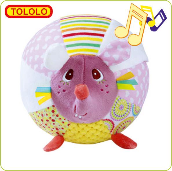 musicball2