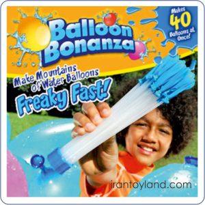 اب بازی با بادکنکهای آبی