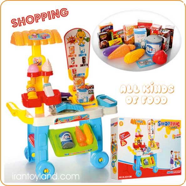 shopingtool
