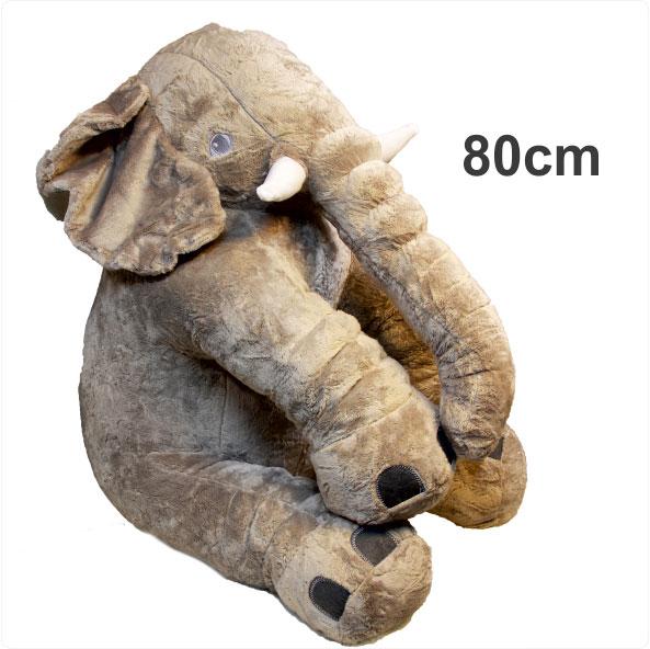 عروسک پولیشی فیل بزرگ بالشی