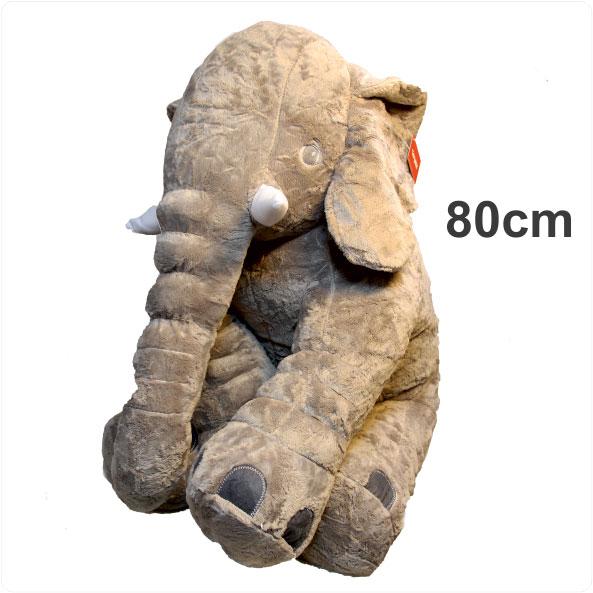 عروسک بالشتی فیل بزرگ 80