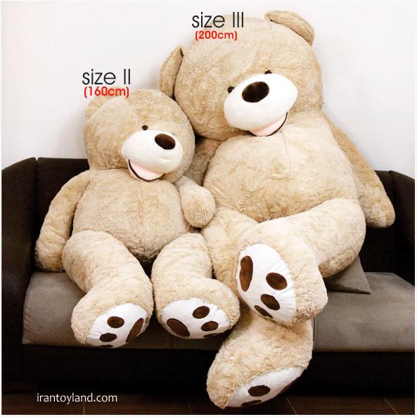 عروسک خرس امریکن بزرگ