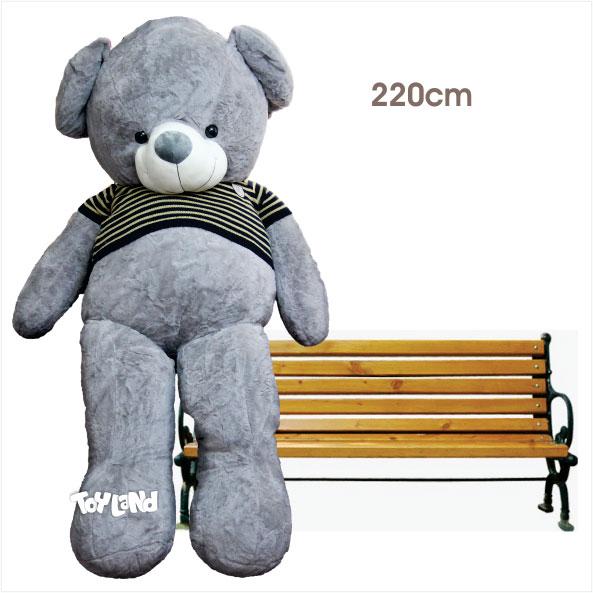 عروسک خرس طوسی پولیور دار