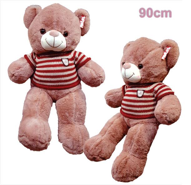 عروسک خرس صورتی آروشا