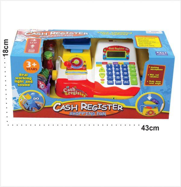 اسباب بازی آشنایی با مشاغل صندوق فروشگاهی