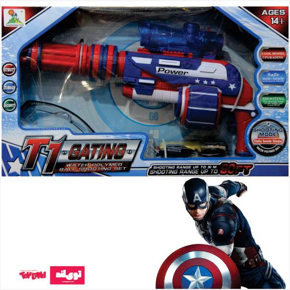 اسباب بازی تفنگ پرتابی شارژی زله ای