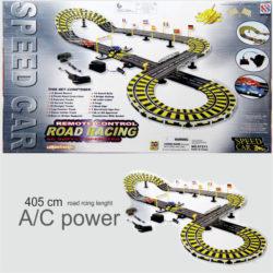 اسباب بازی کنترلی مسابقه ماشین دونفره