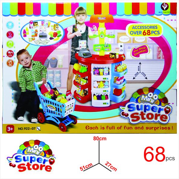 اسباب بازی مشاغل سوپر ماکت و چرخ دستی