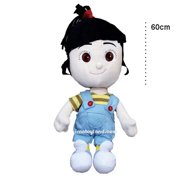 عروسک شخصیت کارتونی اگنس