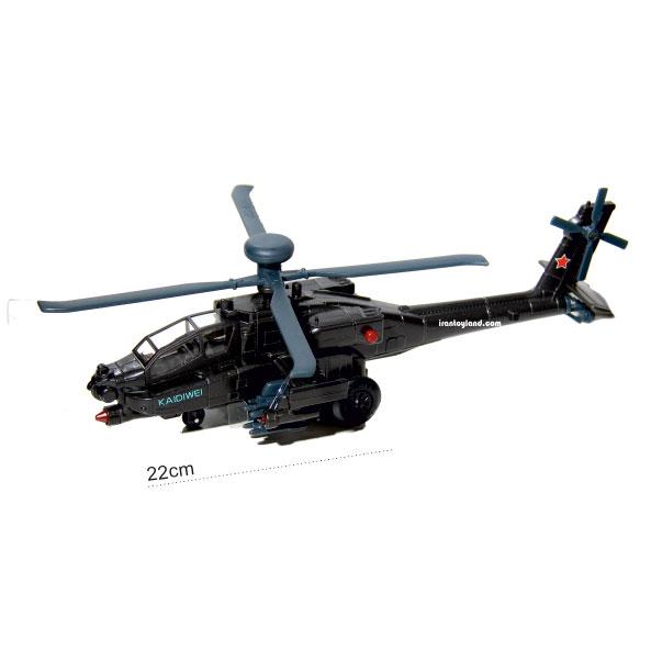 ماکت هلیکوپتر آپاچی ارتشی ماکت هلیکوپتر آپاچی ارتشی
