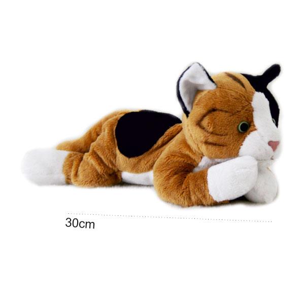 عروسک گربه زرد و سیاه