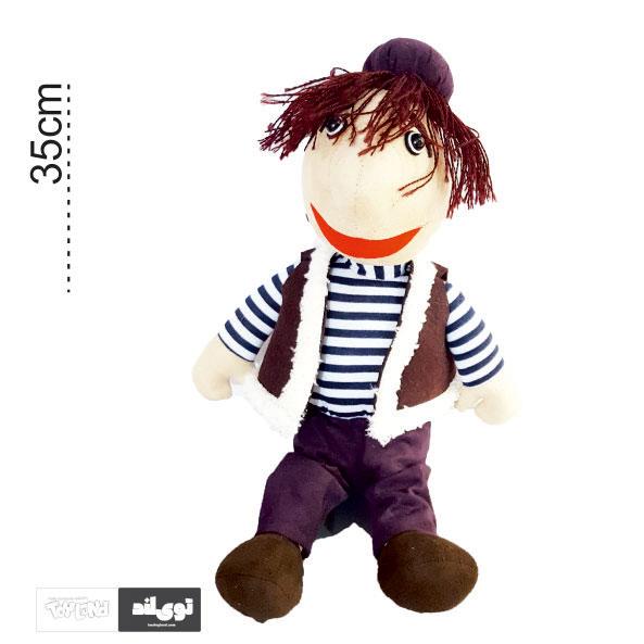 عروسک شخصیت کارتونی پسر عمه زا