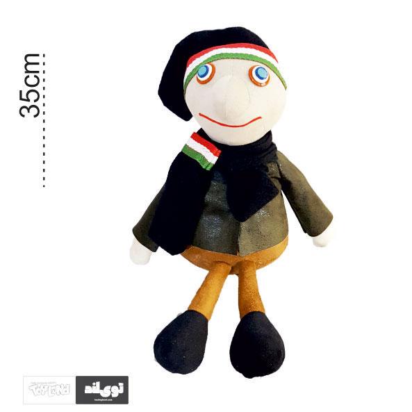 عروسک شخصیت کارتونی پسرخاله