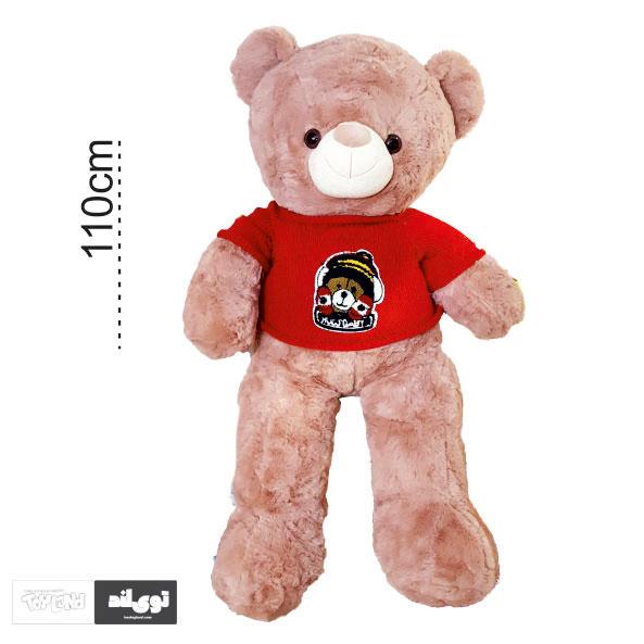 عروسک خرس بزرگ صورتی کالباسی رنگ 1 متری