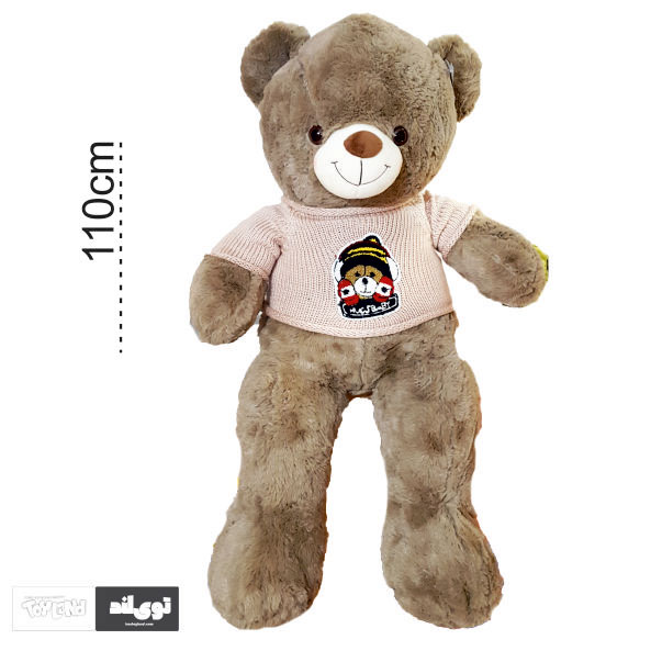 عروسک خرس بزرگ نسکافه ای پولیور دار 1متری