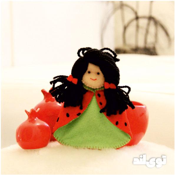 عروسک یلدا مومشکی