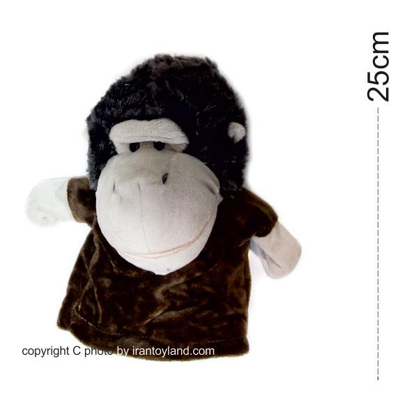 عروسک نمایشی حیوانات مدل میمون