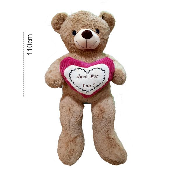عروسک خرس عسلی قلب صورتی