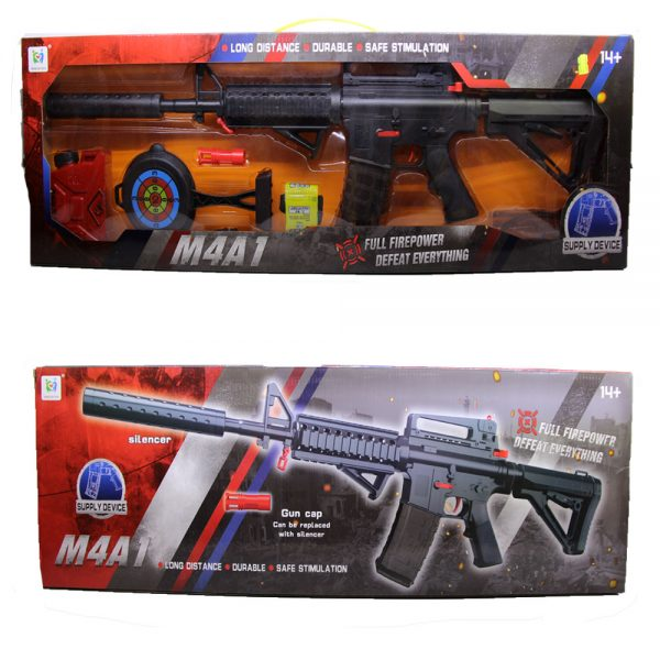 اسباب تفنگ پرتابی با سیبل m41