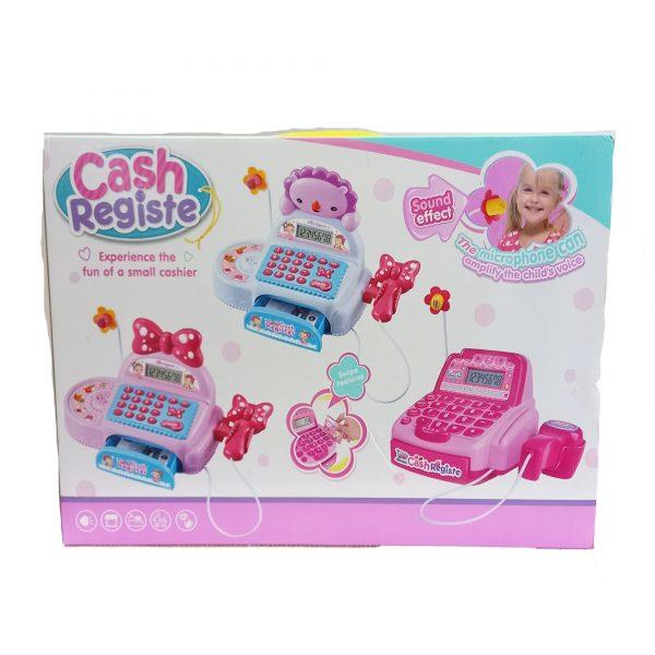 اسباب بازی صندوق فروشگاهی
