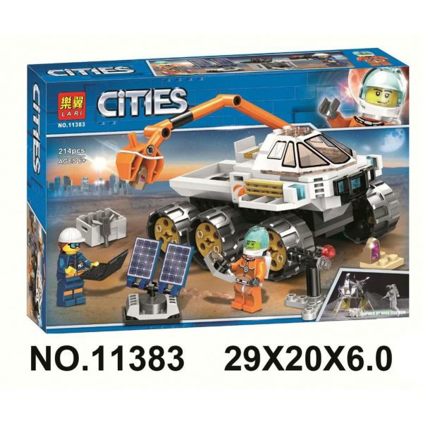 لگو ساختنی مریخ نورد lari11383